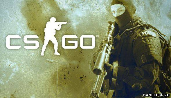 Опрос Counter Strike: Global Offensive. Наконец то!